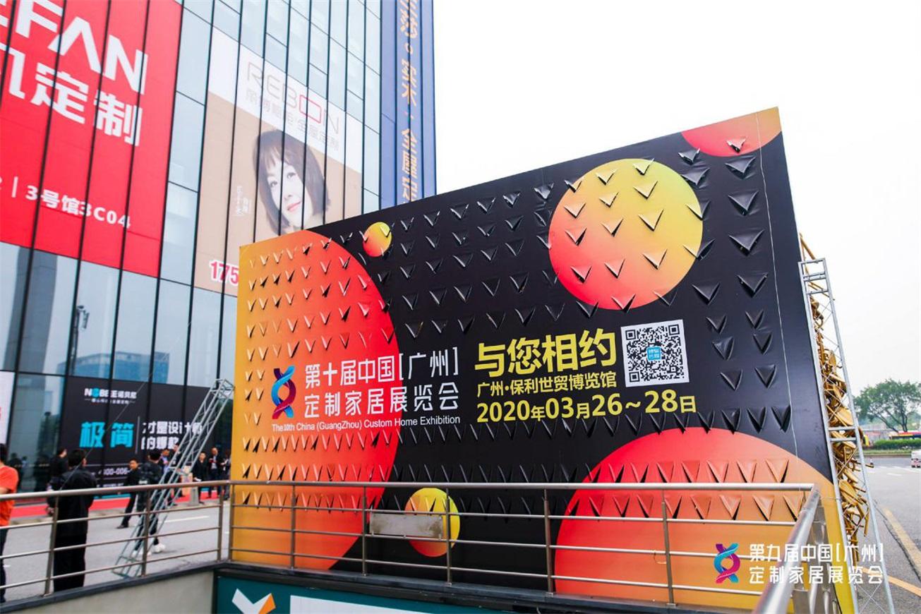 """3月26日,为期三天的第九届中国(广州)定制家居展览会在万众瞩目中于广州琶洲保利世贸博览馆""""硬核""""开幕,开启了定制精英一年一度的朝圣之旅。作为家居行业上演的一场精彩绝伦、活力四射的2019定制开年大SHOW,开展首日,现场观众如蚁,再次展示了定制行业的无穷魅力与蓬勃朝气。"""