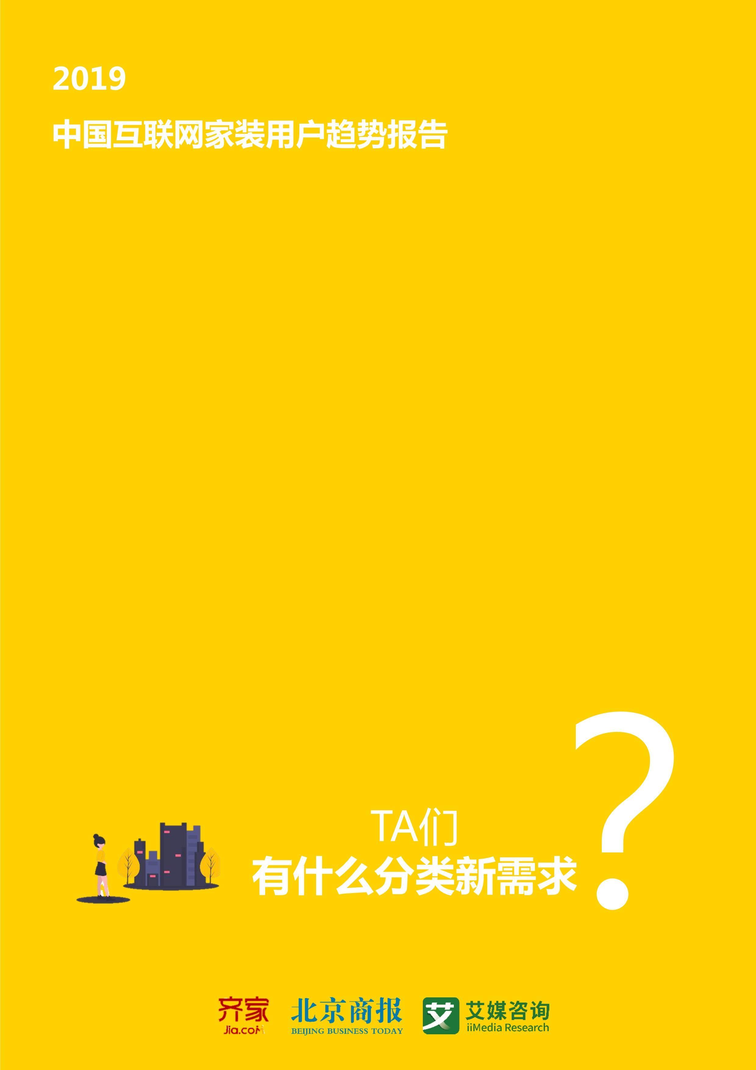 佛山八森木业|广东佛山里水木门厂|木门品牌|basenwood