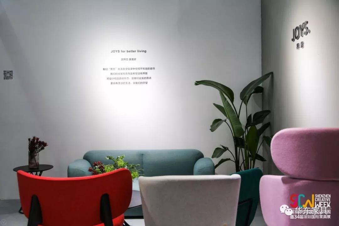 家具行业变革时代来临,品牌还淡定吗?